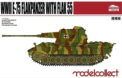Picture of Germany WWII E-75 Flakpanzer with FLAK 55