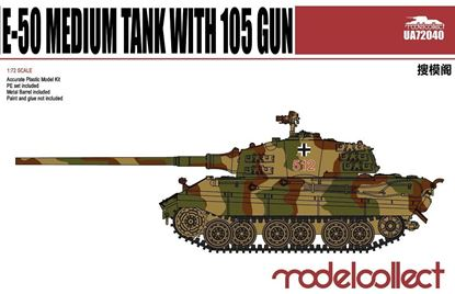 Picture of Germany WWII E-50 Medium Tank with 105 gun