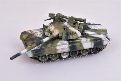 Picture of Russia Army T-80UD Main Battle Tank of Leningrad Military District, 1998